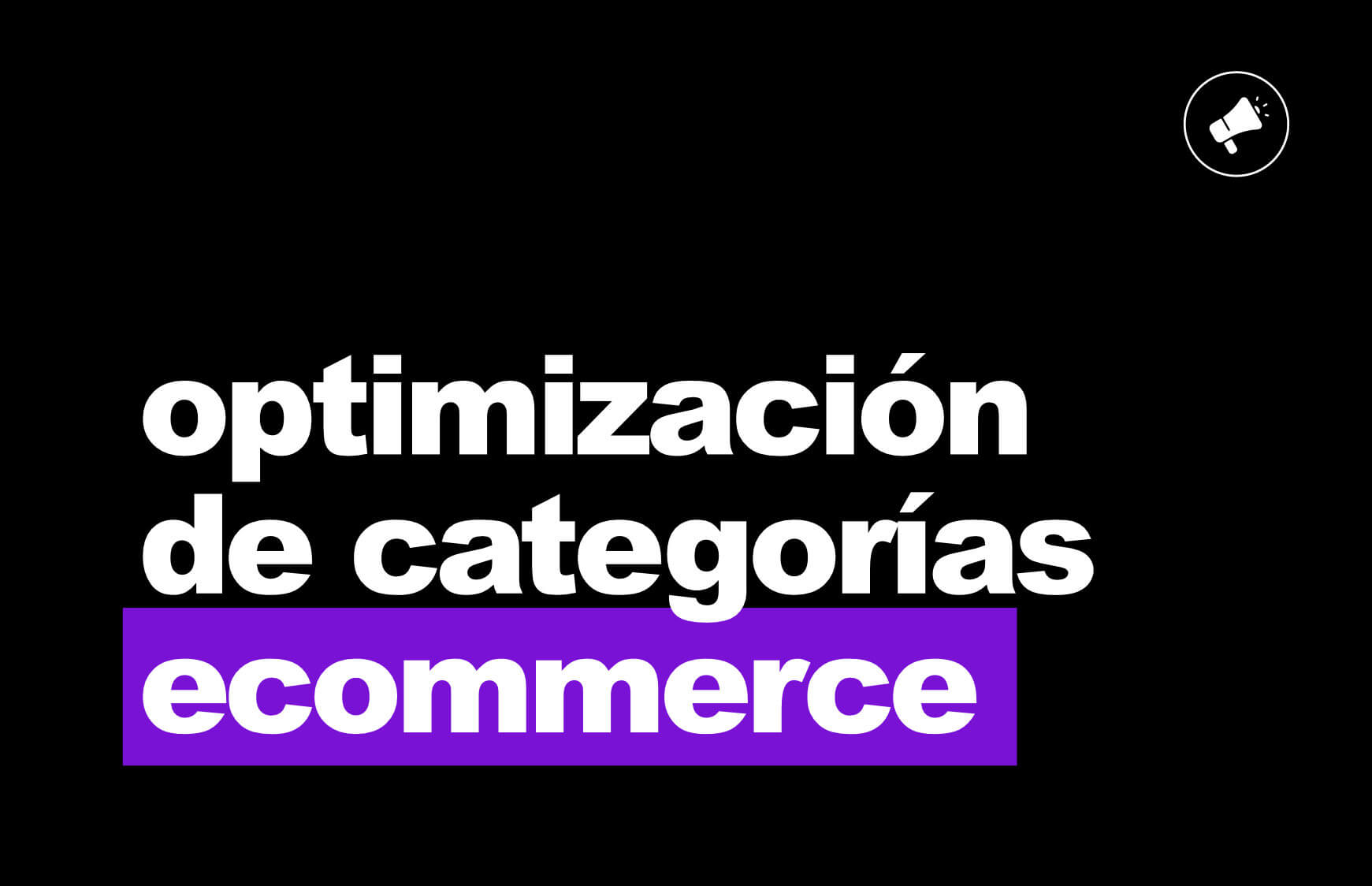 optimizacion categorias tienda online ecommerce